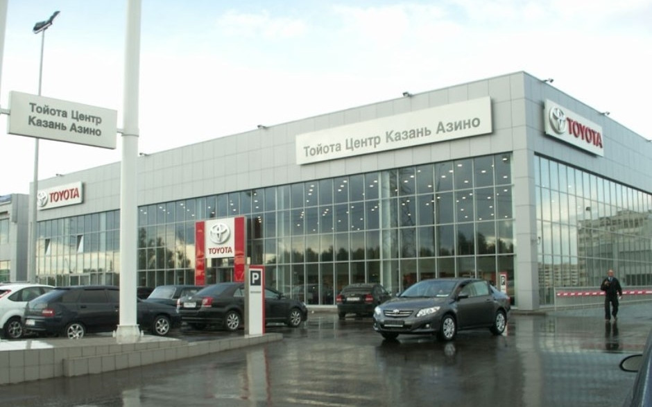 Тойота Центр Казань Азино
